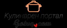 Gotvq.com - Кулинарен портал, рецепти, онлайн рецепти, кулинарни рецепти,